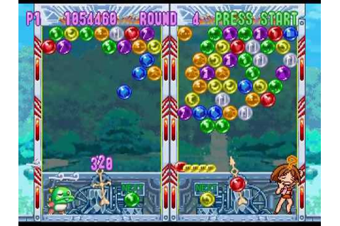 PSX Puzzle Bobble 3 DX (J) TAS - YouTube