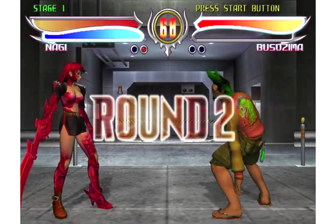 Bloody Roar 4 Download Game | GameFabrique
