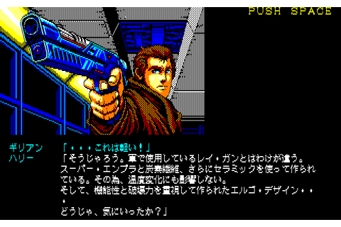 Download Snatcher - My Abandonware