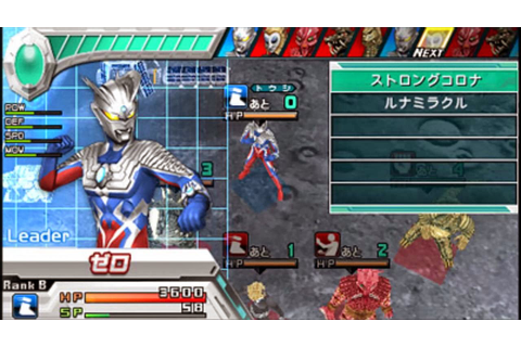 Download Ultraman Fighting Evolution 3 Ps2 Iso Game ...