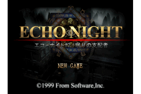 Echo Night#2: Nemuri no Shihaisha Screenshots for ...
