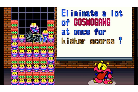 Cosmo Gang the Puzzle (Namco 1992) Attract Mode 60fps ...