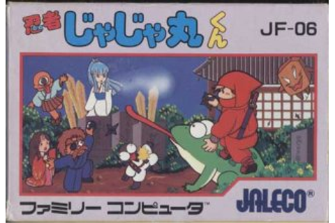 Ninja Jajamaru Kun — StrategyWiki, the video game ...