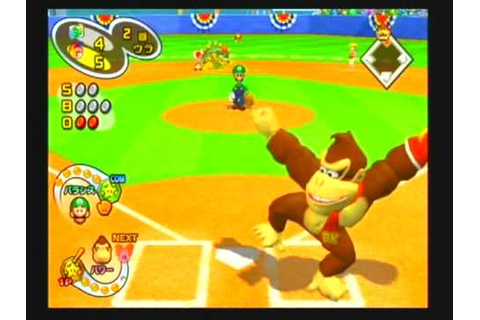 SUPER MARIO STADIUM MIRACLE BASEBALL part.2 - YouTube