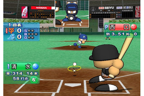 The Baseball 2003: Battle Ballpark Sengen Perfect Play Pro ...