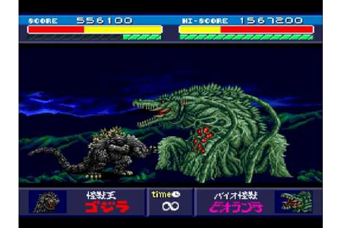 Godzilla Battle Legends - Level 6 Biollante - YouTube