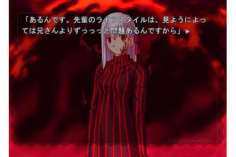 Fate Hollow Ataraxia Game English Patch | Download Game