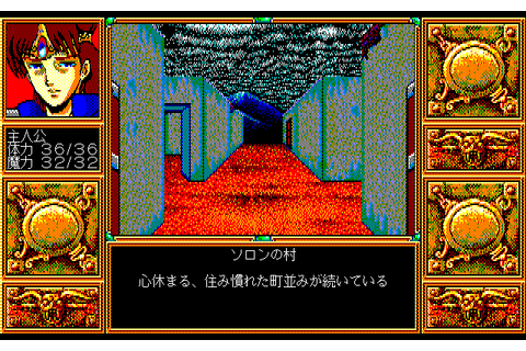 Death Bringer (1988) by Renovation Game NEC PC9801 game