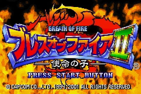 Breath of Fire II: The Fated Child (2001) by Capcom GBA game