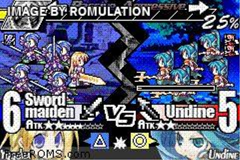 Yggdra Union We ll Never Fight Alone (Europe) GBA ...