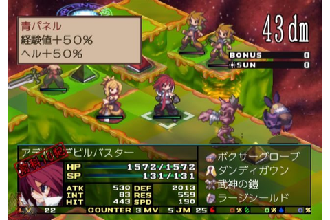 Disgaea 2: Cursed Memories (2006) by Nippon Ichi PS2 game