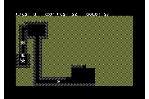 Sword of Fargoal - C64-Wiki