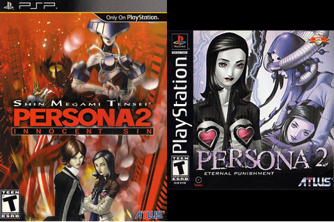 Persona 2 - Between Life and Games