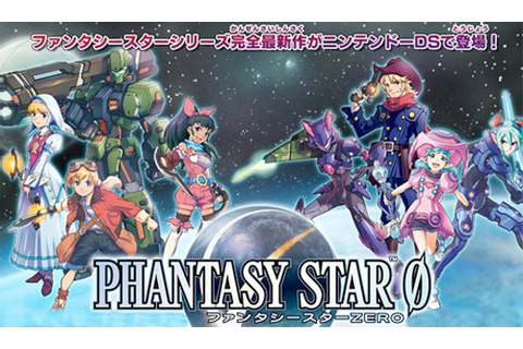 Mini Phantasy Star Heading to Little Dsi Download Service ...