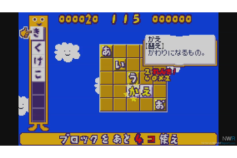 Kotoba no Puzzle: Mojipittan Advance - Game - Nintendo ...