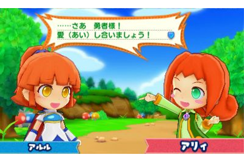 Puyo Puyo Chronicle: more details (story, characters ...