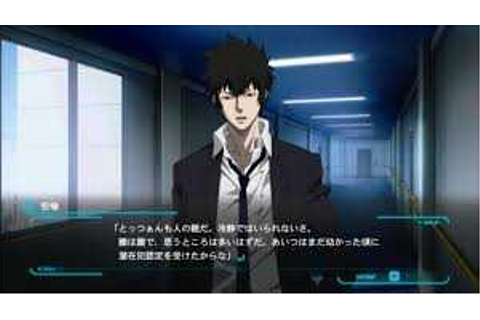 Psycho-Pass Mandatory Happiness Download Free Full Game ...