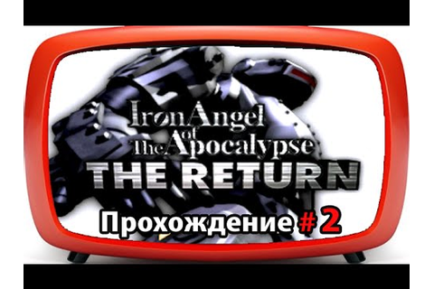 Iron Angel Of The Apocalypse The Return #2 - YouTube