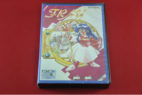 Fray in Magical Adventure MSX 2+ game - Catawiki