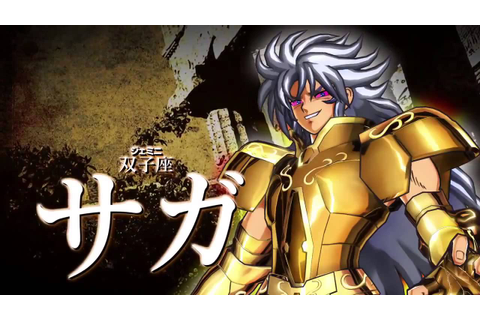 Saint Seiya: Brave Soldiers - Debut Trailer | 聖闘士星矢 ブレイブ ...