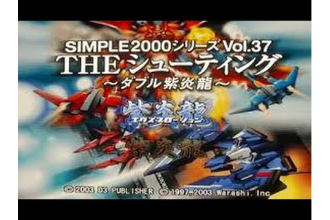 PS2 Game: The Shooting - Double Shienryu - YouTube