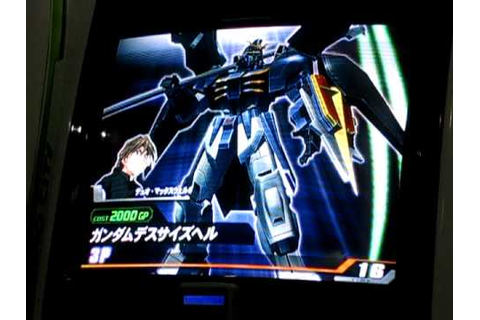 Gundam vs Gundam Next Game Center Arcade Grand Finals ...