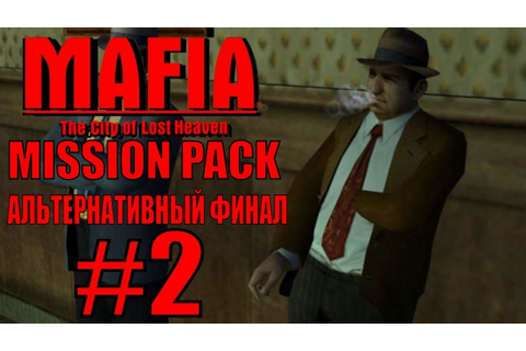 Mission 2 - Ulicka из игры Mafia The City Of Lost Heaven ...
