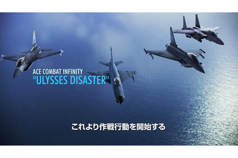 PS3「ACE COMBAT INFINITY」 ULYSSES DISASTER (ユリシーズの厄災) - YouTube