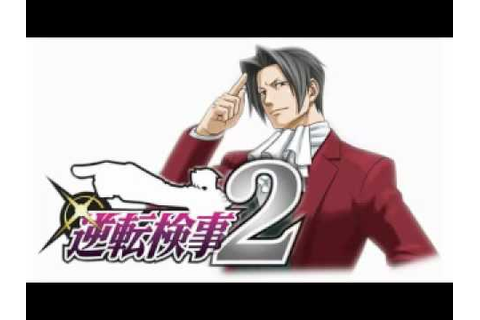 Gyakuten Kenji 2: The Man Who Masterminds the Game ...