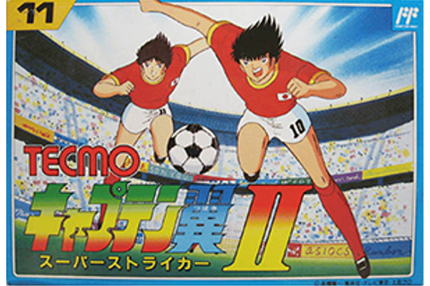 Captain Tsubasa Vol. II: Super Striker - Wikipedia
