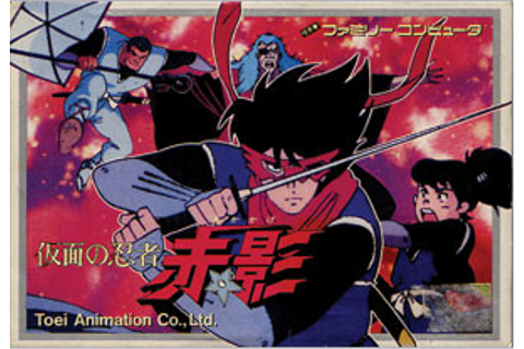Kamen no Ninja: Akakage — StrategyWiki, the video game ...
