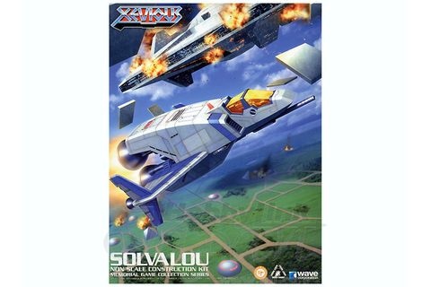Solvalou (Xevious) by Wave | HobbyLink Japan