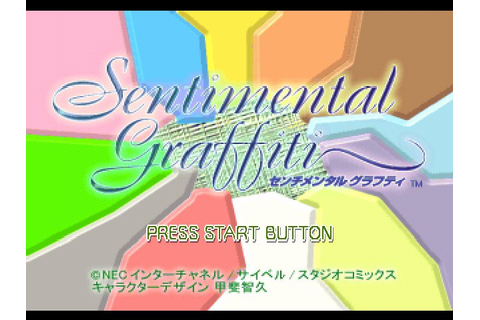 Sentimental Graffiti (2001) by NEC Interchannel PS game