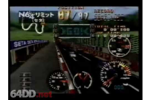 Rev Limit [Unreleased Nintento Ultra 64 Racing Game] Beta ...