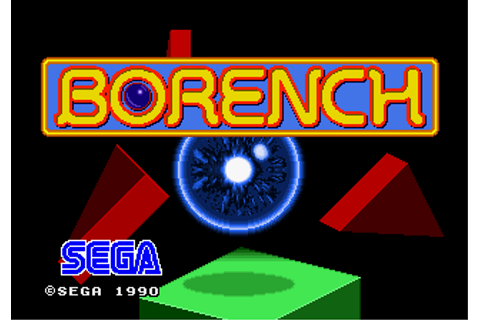 Borench - Videogame by Sega