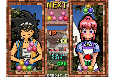 Senkyu (Japan set 1) ROM Download for MAME - Rom Hustler