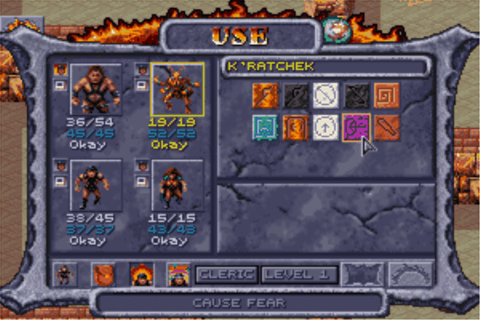 Download Dark Sun: Shattered Lands - My Abandonware