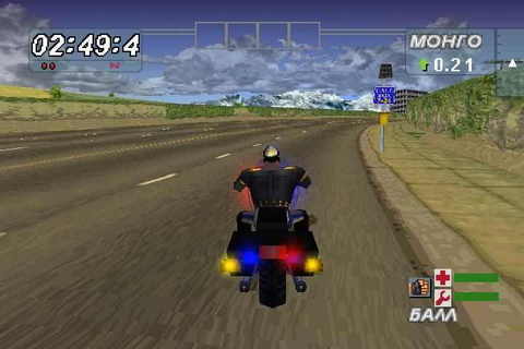 Road Rash Jailbreak Download Free Full Game | Speed-New