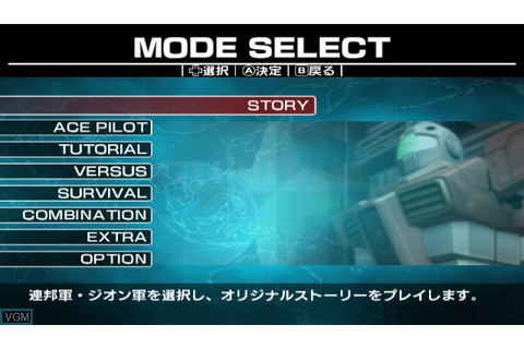 Mobile Suit Gundam - MS Sensen 0079 for Nintendo Wii - The ...