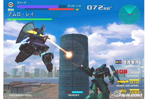 GC Mobile Suit Gundam: Gundam vs. Zeta Gundam | animegameshd
