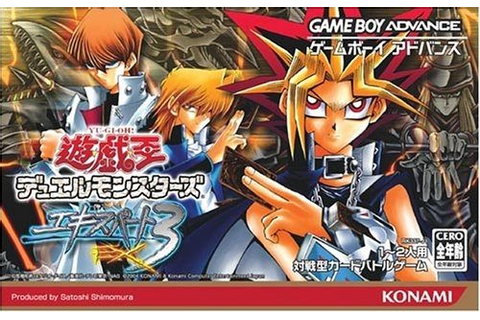 Yu-Gi-Oh! World Championship Tournament 2004 (2004) by ...