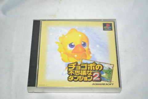 Chocobo no Fushigi Dungeon 2 Japan Import (Sony ...
