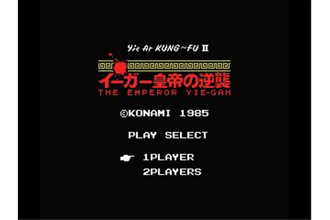 Yie Ar Kung-Fu II Download (1985 Arcade action Game)