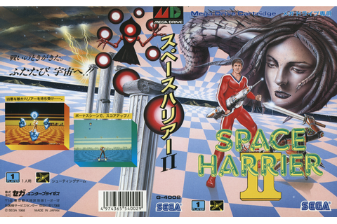 Space Harrier II | Sega Does
