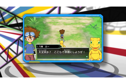 Digimon Adventure: The Game [PSP] Gameplay Story - YouTube