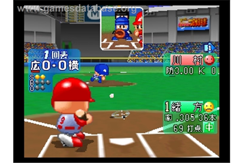 Jikkyou Powerful Pro Yakyuu 2000 - Nintendo N64 - Games ...