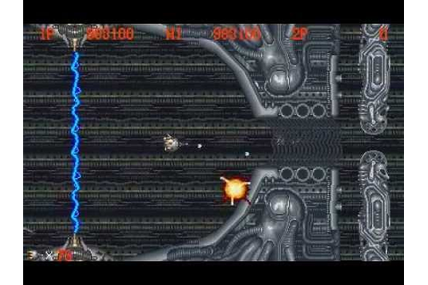 Gigandes (ARCADE) - YouTube