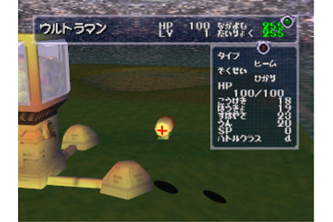PD Ultraman Battle Collection 64 (Japan) ROM