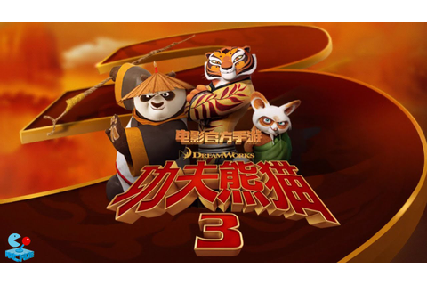 Kung Fu Panda 3 Movie Official Game (by NetEase) IOS ...