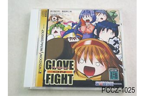 Glove on Fight Kanon Air PC Doujin Soft Japanese Import ...